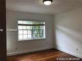 8926 Emerson - Photo 15