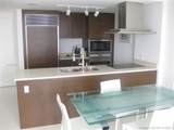 485 Brickell Ave - Photo 5