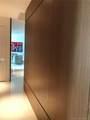 900 Brickell Key Blvd - Photo 41