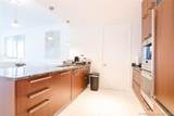 15811 Collins Ave - Photo 8