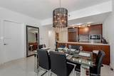 475 Brickell Ave - Photo 13