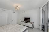 475 Brickell Ave - Photo 16