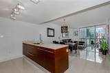 475 Brickell Ave - Photo 4