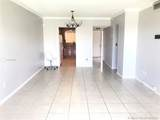 7981 French Dr - Photo 2