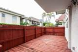 6713 Kendall Dr - Photo 13