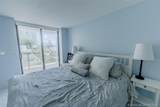 6423 Collins Ave - Photo 8