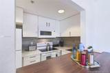 7326 Collins Ave - Photo 4