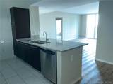 951 Brickell Ave - Photo 5