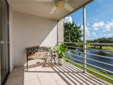 9230 Lagoon Pl - Photo 14
