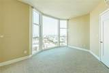 300 Pointe Dr - Photo 12