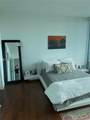 888 Biscayne Blvd - Photo 12