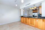 1040 10th St - Photo 4
