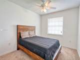2333 139th Ave - Photo 36