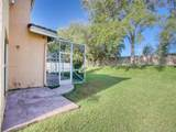 2333 139th Ave - Photo 4