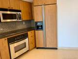 600 Grapetree Dr - Photo 8