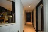 701 Brickell Key Blvd - Photo 5
