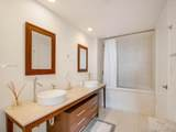 495 Brickell Avenue - Photo 10