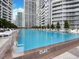495 Brickell Avenue - Photo 12