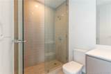 3250 188th St - Photo 40