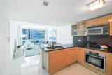 6801 Collins Ave - Photo 4
