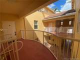 1018 Shoma Dr - Photo 25