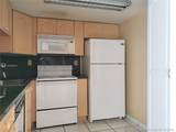 2075 122nd Ave - Photo 4