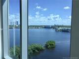 17111 Biscayne Blvd - Photo 11