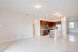 7805 104th Ave - Photo 12