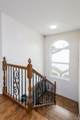 8920 187th St - Photo 17