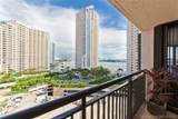540 Brickell Key Dr - Photo 10