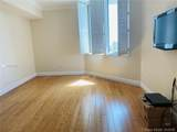 325 Biscayne Blvd - Photo 12