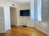 325 Biscayne Blvd - Photo 15
