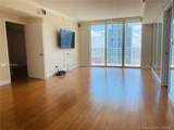 325 Biscayne Blvd - Photo 4
