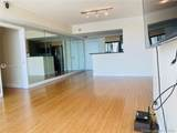 325 Biscayne Blvd - Photo 5