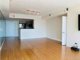325 Biscayne Blvd - Photo 7