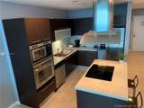 7928 East Dr - Photo 10