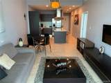 7928 East Dr - Photo 16