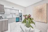 5224 1st Ave - Photo 17