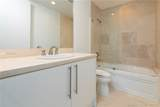 5959 Collins Ave - Photo 15