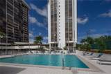 1915 Brickell Ave - Photo 44
