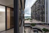 1915 Brickell Ave - Photo 5