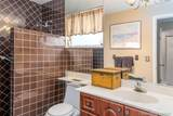 1051 88th Ave - Photo 9