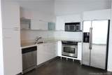 133 2nd Ave - Photo 4