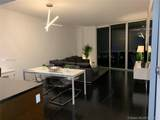 475 Brickell Ave - Photo 41