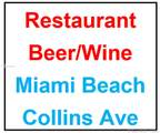 Collins Avenue Restaurant - Photo 2