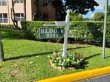 9151 Lime Bay Blvd - Photo 15