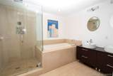 5875 Collins Ave - Photo 9