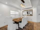 1649 156th Ave - Photo 6
