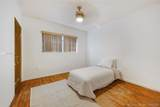 1820 84th Ave - Photo 13
