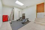 1820 84th Ave - Photo 14